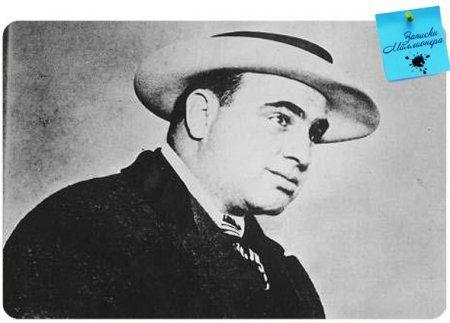 Отмывание денег. История Аль Капоне.
