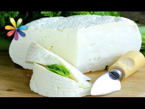 Домашний сыр фета, который в 3 раза дешевле магазинного! – Все буде добре. Выпуск 683 от 07.10.15 - YouTube