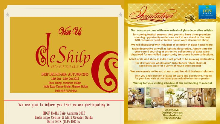 DESHILP INVITATION FOR IHGF DELHI FAIR – AUTUMN 2015