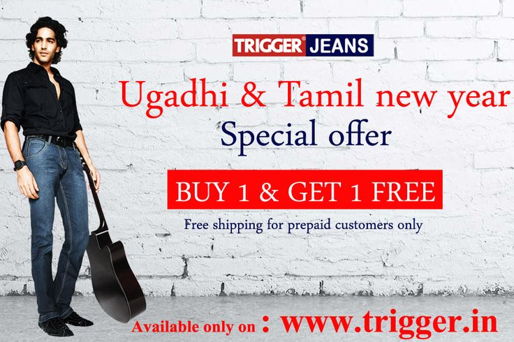 Trigger jeans special offer Available only on : www.trigger.in