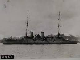 """Este buque escuela, la cual fue tambien conocida como """"La Baquedano"""", efectuo sus trabajos de escuela desde 1899 hasta 1935, siendo reemplazada por Buque Escuela """"Lautaro"""" (1941 - 1945)."""