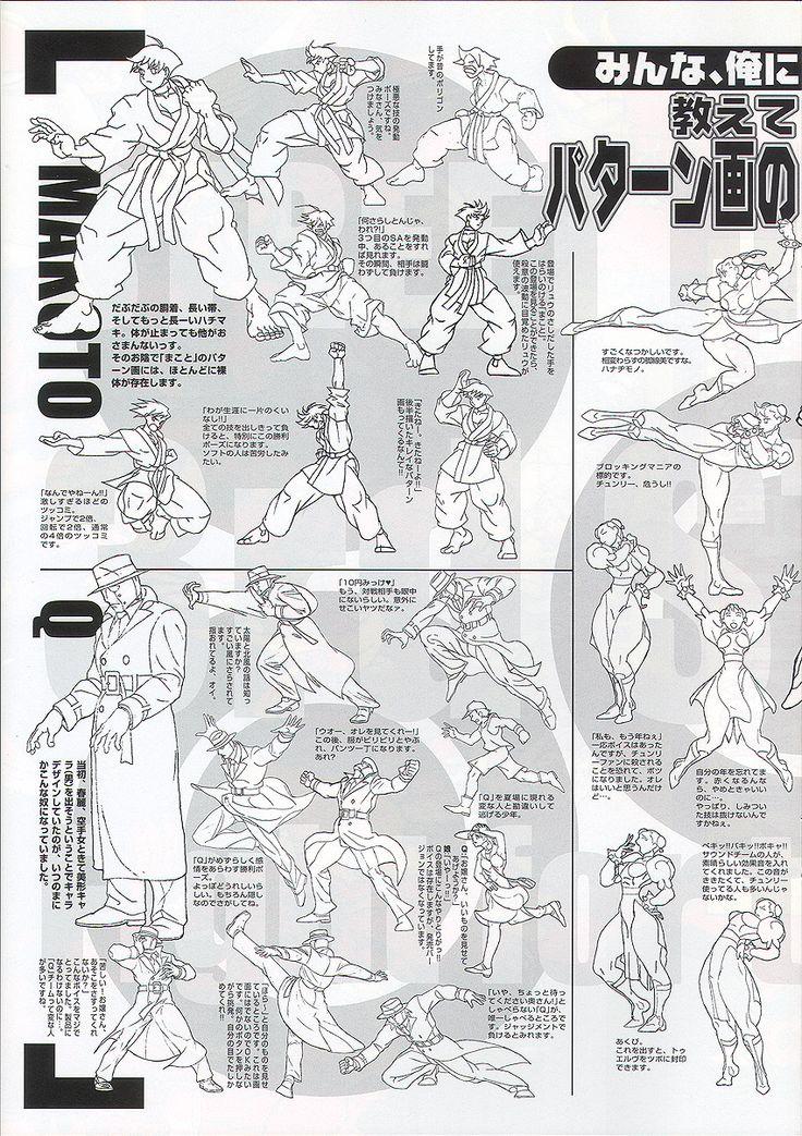 SF#25: Street Fighter III - 3rd Strike ✤ || CHARACTER DESIGN REFERENCES | キャラクターデザイン | çizgi film • Find more at https://www.facebook.com/CharacterDesignReferences if you're looking for: #grinisti #komiks #banda #desenhada #komik #nakakatawa #dessin #anime #komisch #drawing #manga #bande #dessinee #BD #historieta #sketch #strip #artist #fumetto #settei #fumetti #manhwa #koominen #cartoni #animati #comic #komikus #komikss #cartoon || ✤