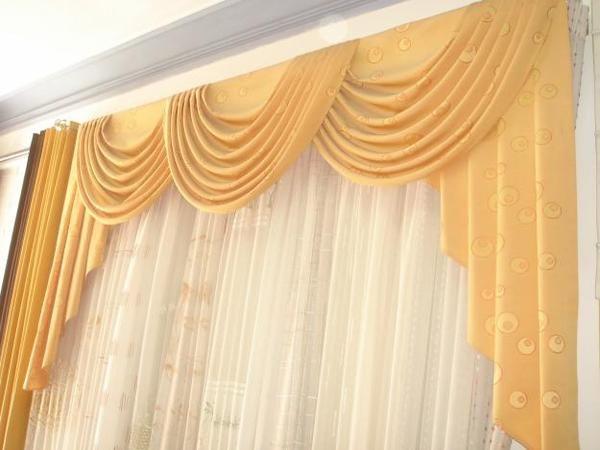 Modelos de cortinas para salas con cenefas imagui for Quiero ver cortinas
