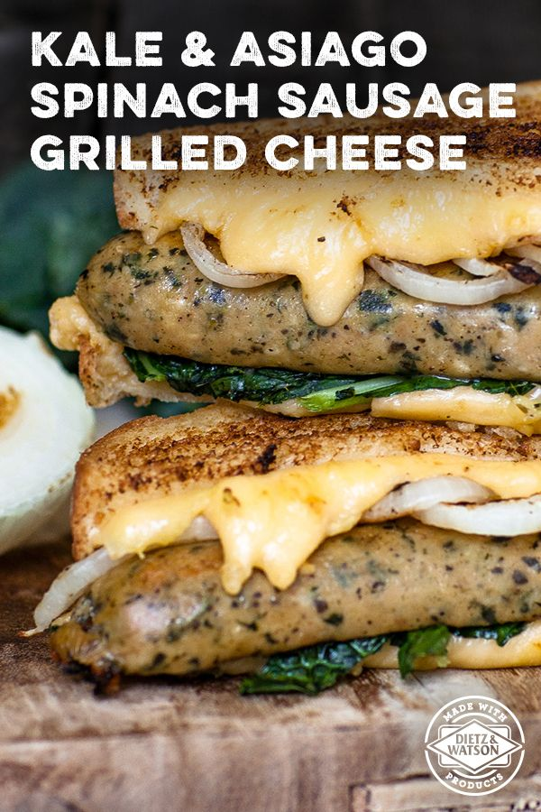 Kale is a superfood, so why not include it in this super delicious recipe? Our Kale & Asiago Spinach Sausage Grilled Cheese is a must-try.