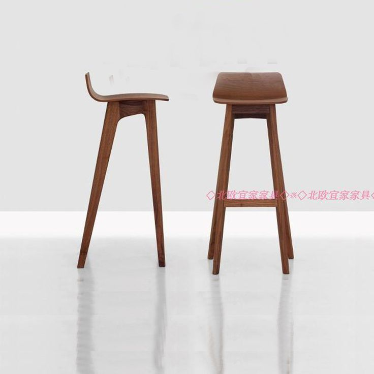 tabouret de bar en bois pas cher good pas cher morph chaise de bar en bois tabouret de bar. Black Bedroom Furniture Sets. Home Design Ideas