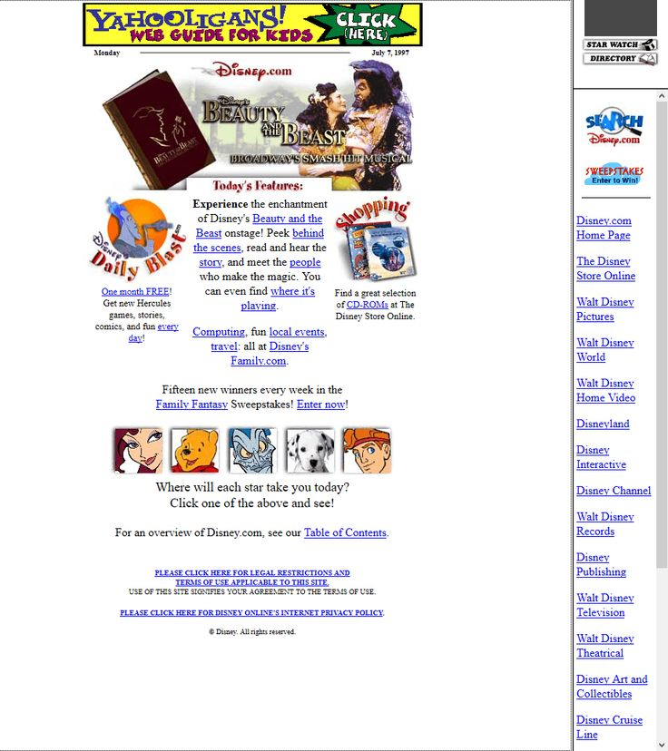 Disney website in 1997
