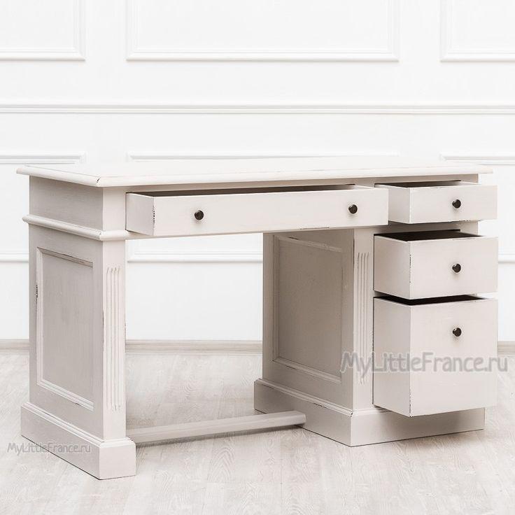 Письменный стол Gaspard