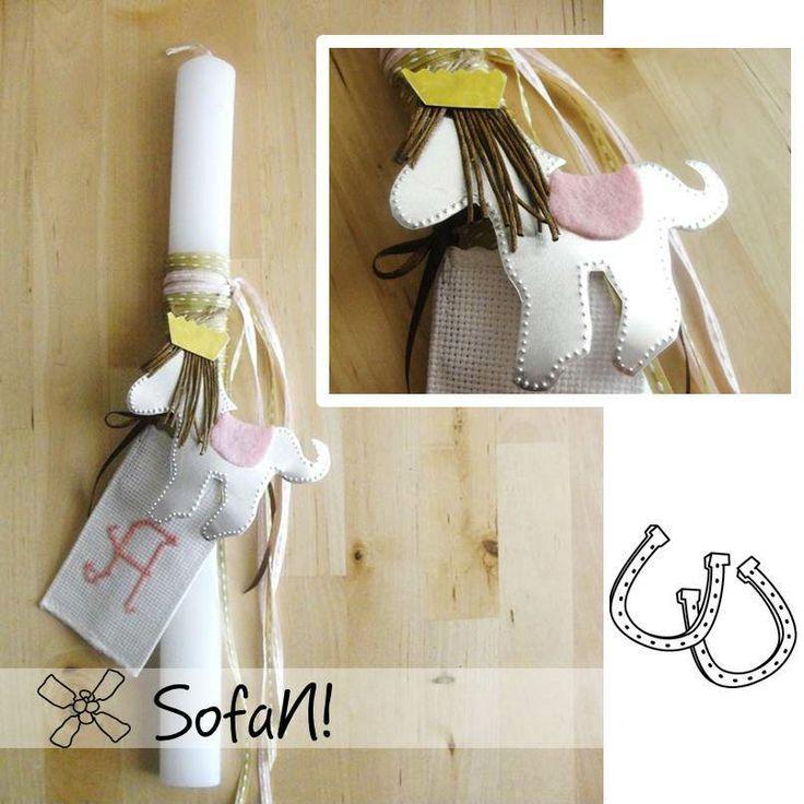 ! ♥ SofaN handmade: Λαμπάδες που μας ζητήσατε!