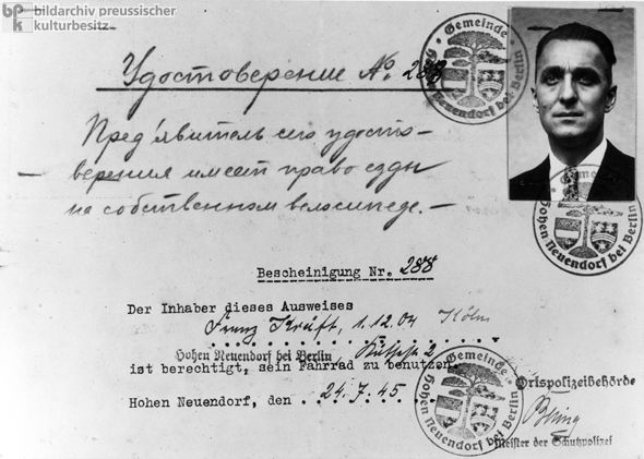 Permission to Ride a Bicycle (July 24, 1945) - An interesting document considering that riding a bicycle is such a common activity throughout most of Europe and here in the US.  The fact that it was so strictly regulated is something I find shocking.