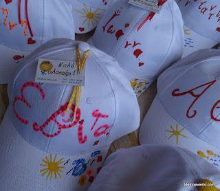 καπελάκια ζωγραφική δωράκια,personalised,summer party