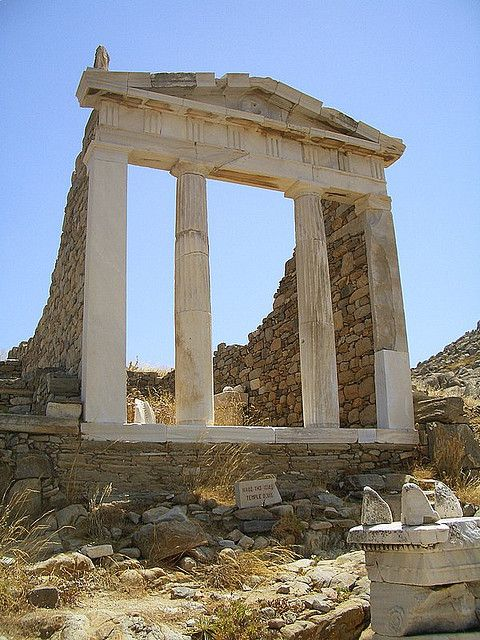 GREECE CHANNEL | The ancient Temple of Isis Delos, Greece.