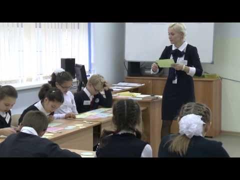 Урок английского языка, Васильева_О.В., 2014 - YouTube