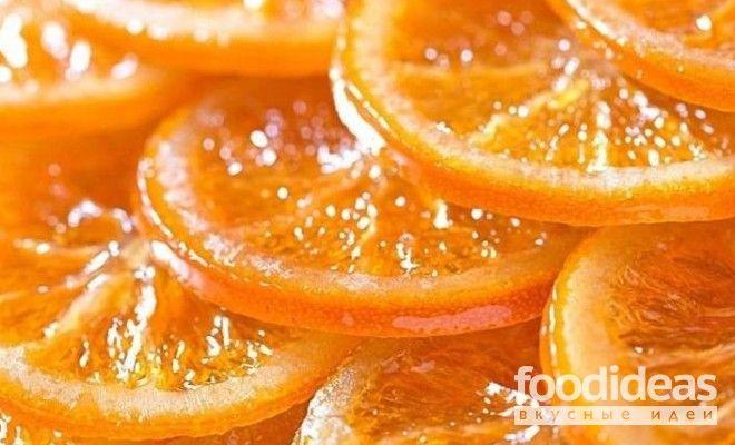 Карамелизированные апельсины - рецепт приготовления с фото | FOODideas.info