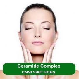 Церамиды (керамиды) – это структурные липиды рогового (верхнего) слоя кожи, которые необходимы для красоты и здоровья кожных покровов