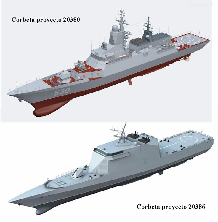 "PROJECT 2038   This is corvette was chosen by the Russian Navy and will be laid down in the end of 2015 or in the early 2016. Also, the weapons more likely will be changed from Ak-630 to Pantsir-M and ""Uran"" missiles to ""UKSK""."
