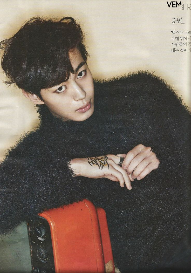 VIXX ☆ HONGBIN - The Star Magazine 2014