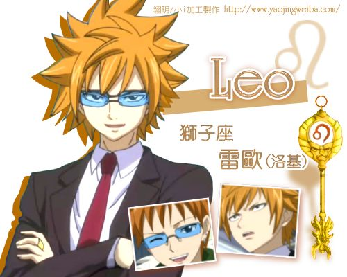 Leo , Loki , Fairy Tail by icecream80810.deviantart.com on @deviantART - (July 23 - August 22)