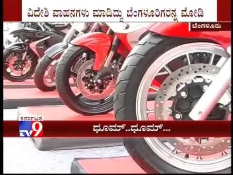TV9 News: 'India Superbike Festival In Bangalore 10-11 May, 2014