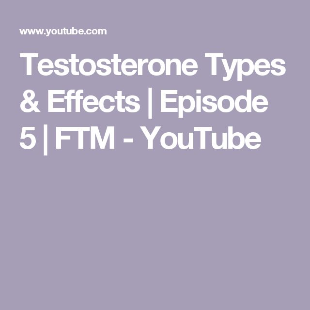 how to get testosterone ftm