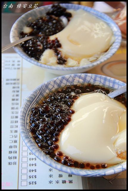douhua with pearls (mini boba) - sweet tofu pudding | Taiwanese dessert