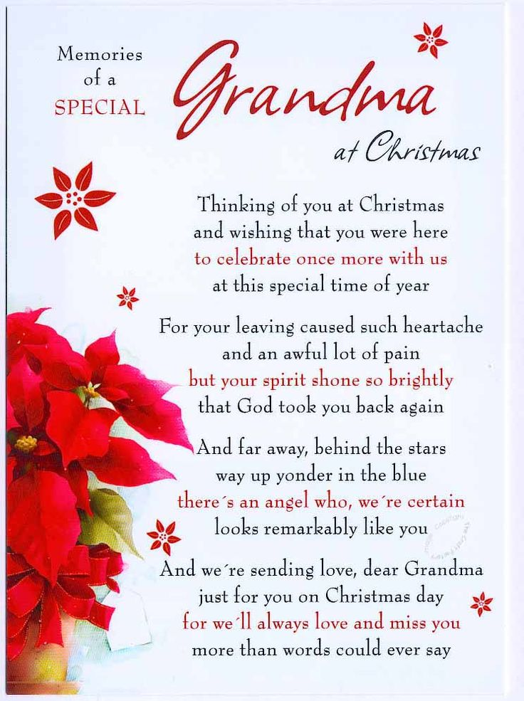 Details about Christmas Grave Card Special Dad FREE