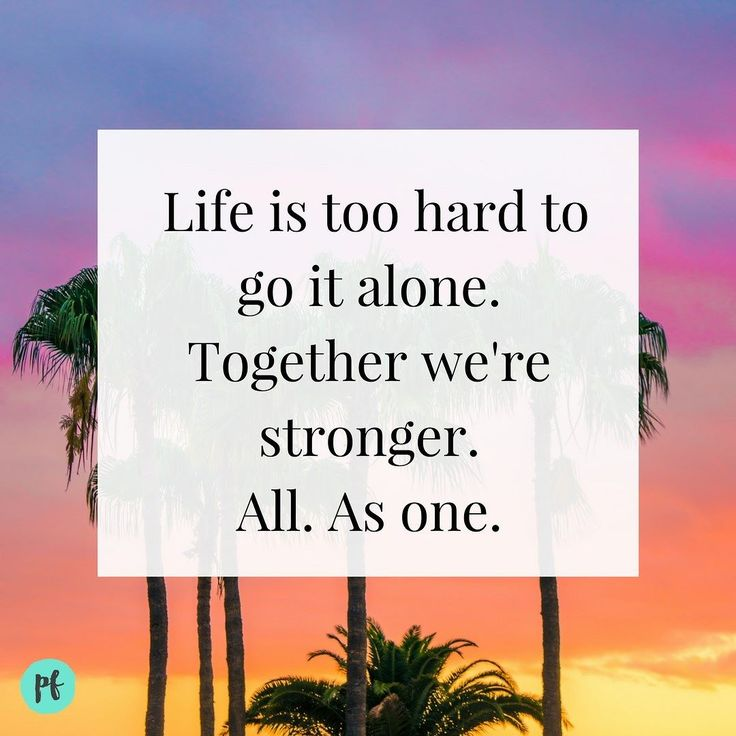 When we are surrounded by a community of family and friends to hold us up when gale-force winds threaten to topple us it's a whole lot easier to survive and thrive than when we attempt to stand alone  Barbara Gruener #hope #Harvey2017