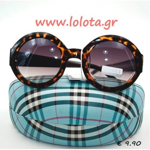 Γυαλιά ηλίου γυναικεία YIMEI UV400% Protection Animal print
