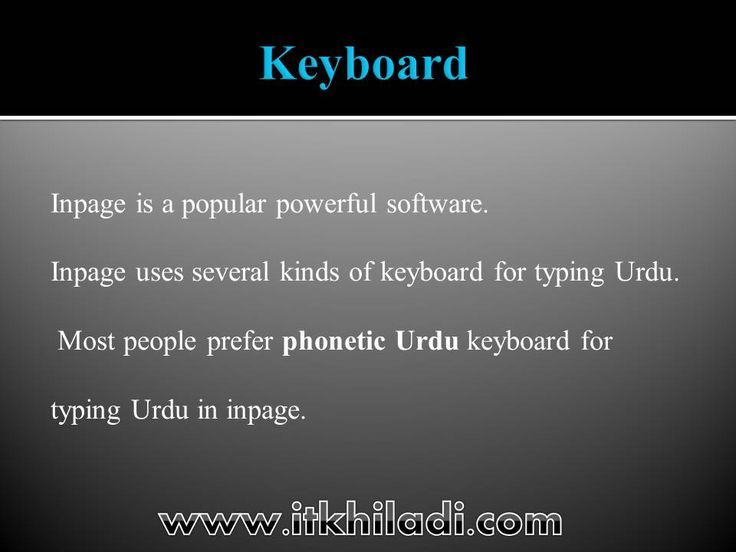 Use of Keyboard in inpage urdu