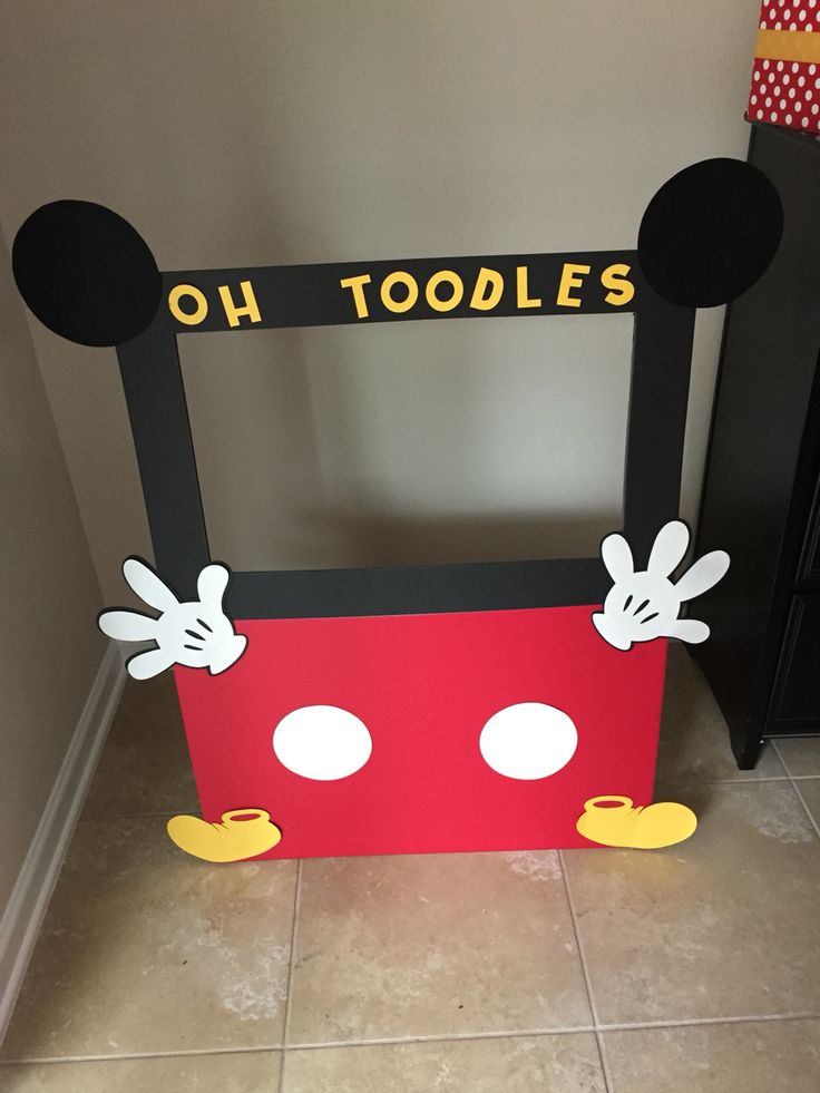 Toddler photo booth! Mickey Mouse Birthday