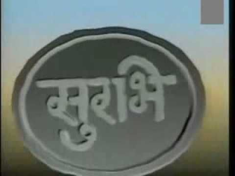 Surabhi - Theme Song - Doordarshan