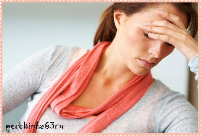 Как избавиться от приливов во время менопаузы - Perchinka63