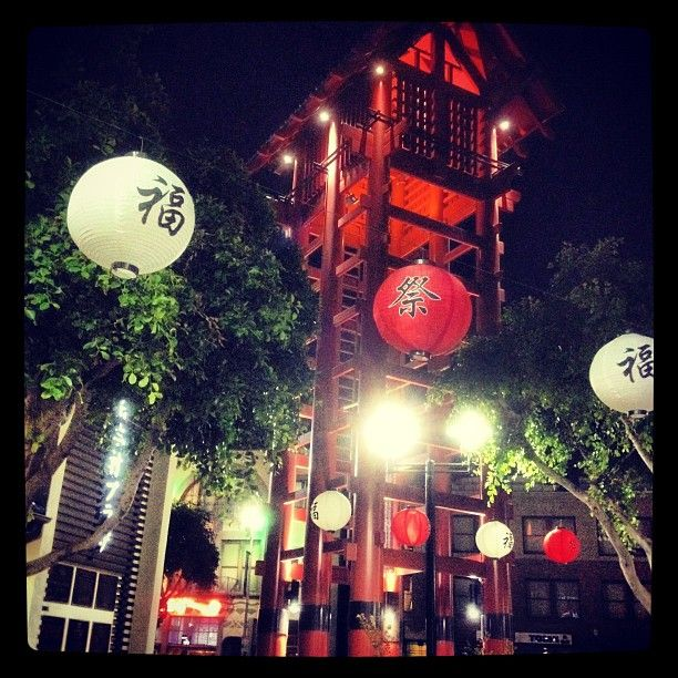 Japanese Village Plaza - Little Tokyo, Downtown Los Angeles