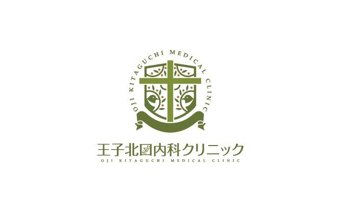 実績ロゴ No.959