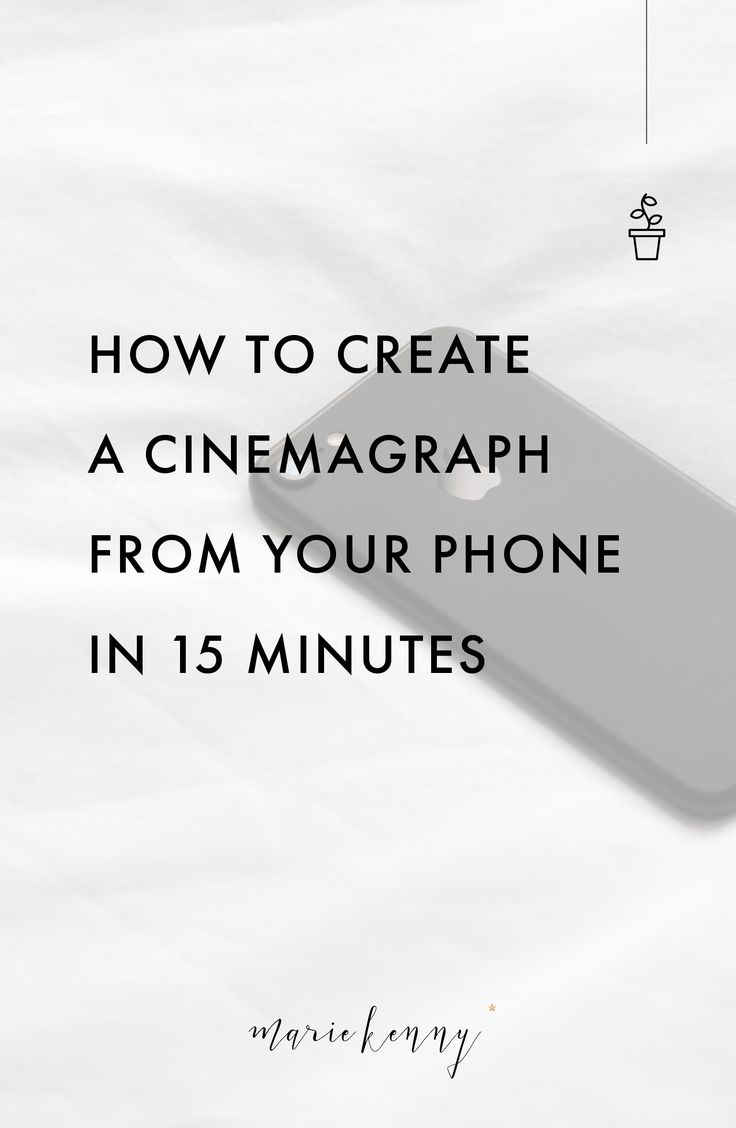 Cinemagraph - Pinterest