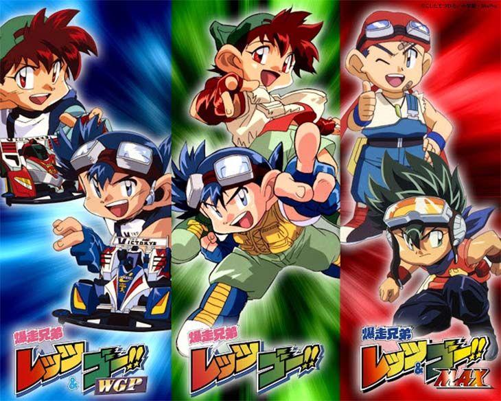 Let S Go น กซ งสายฟ า ตอนท 1 Let S Go น กซ งสายฟ า ด การ ต นออนไลน ฟร ด อน เมะออนไลน ด การ ต น ด หน ง Art Of Letting Go Cartoon Online Anime Boy