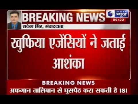 India News: ISI planning to send intruders in India, inform Intelligence