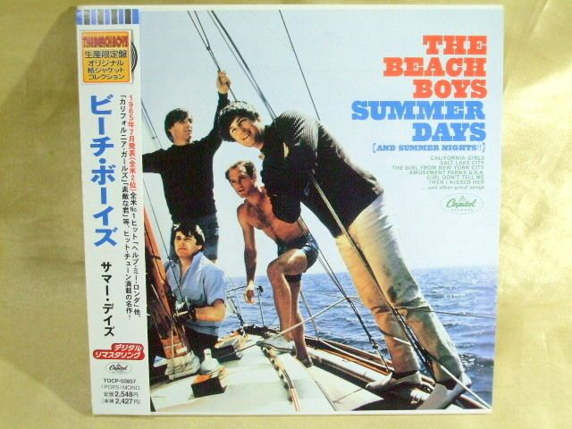 CD/Japan- THE BEACH BOYS Summer Days (And Summer Nights!) w/OBI RARE MINI-LP #SoftRock