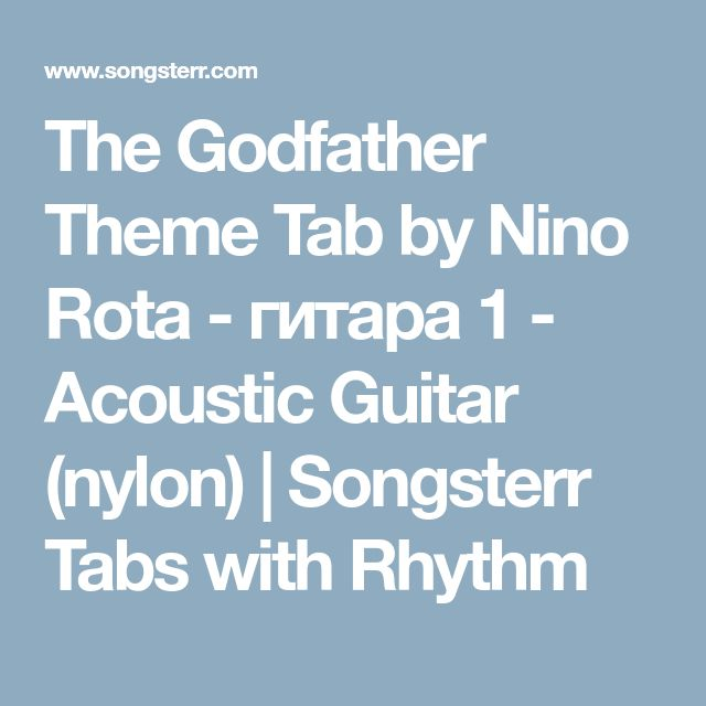 The Godfather Theme Tab by Nino Rota - гитара 1 - Acoustic Guitar (nylon) | Songsterr Tabs with Rhythm