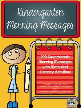 This set of morning messages is designed to be used during the first semester of the school year (August-December).  These messages meet math and literacy common core standards each day.  These are designed to be interactive and allow for differentiation and varying levels of involvement for students.