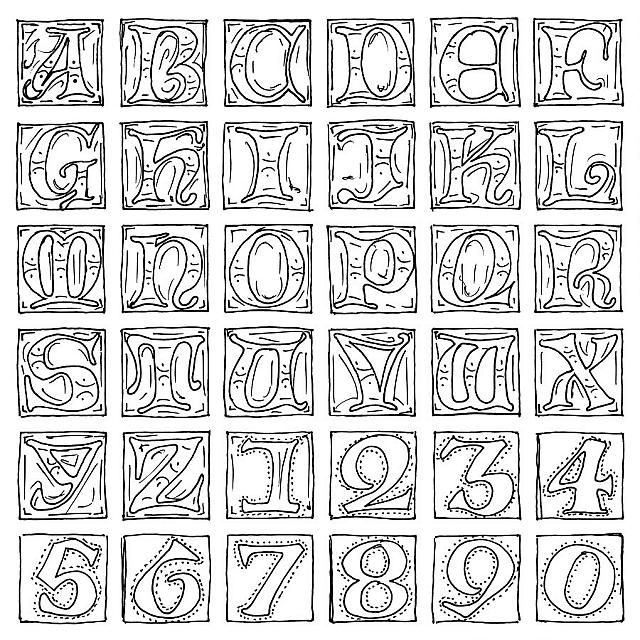 Uncial alphabet sketch doodle illuminated letters for Illuminated alphabet coloring pages