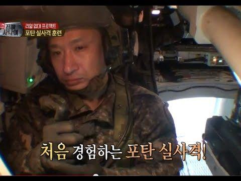 진짜 사나이- K-9 2개 포대가 투입된 대규모 훈련 시작! 08회 #03 20130602