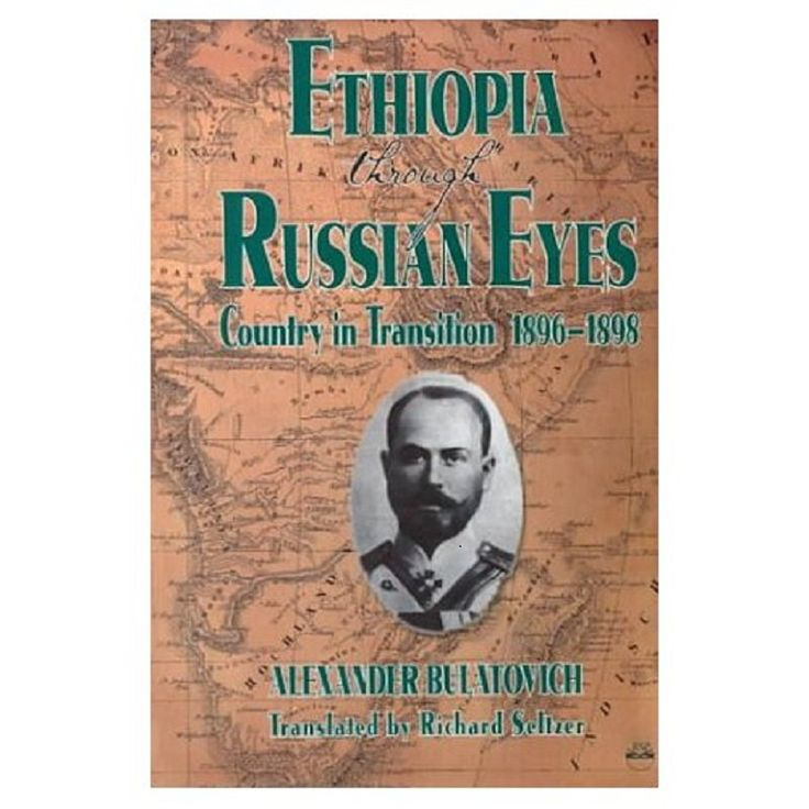 "Ethiopia Through Russian Eyes by Bulatovich. Translated by Seltzer  A detailed first-hand account of Ethiopia in 1896-98 -- at the change of an era -- by a Russian officer with remarkable understanding for the many varied people who lived there and keen insight into their destiny. Originally published in 1900. ""Old Africa"" says: ""Despite its bland title, this is the most important book on the history of eastern Africa to have been published for a century. And it was written over a century…"