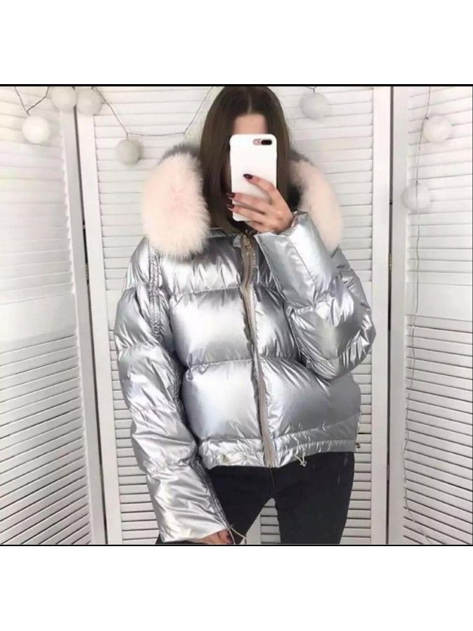 Adidași 2018 vânzare magazin de vânzare produs nou Geaca de dama de iarna gri metalizat cu blanita degrade Marysa | Womens  casual outfits, Jackets for women, Streetwear women