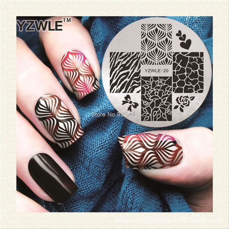 YZWLE-20 Vintage Rose pattern Stamping Nail Art Image Plate 5.6cm Stainless Steel Template Polish Manicure Stencil Tools