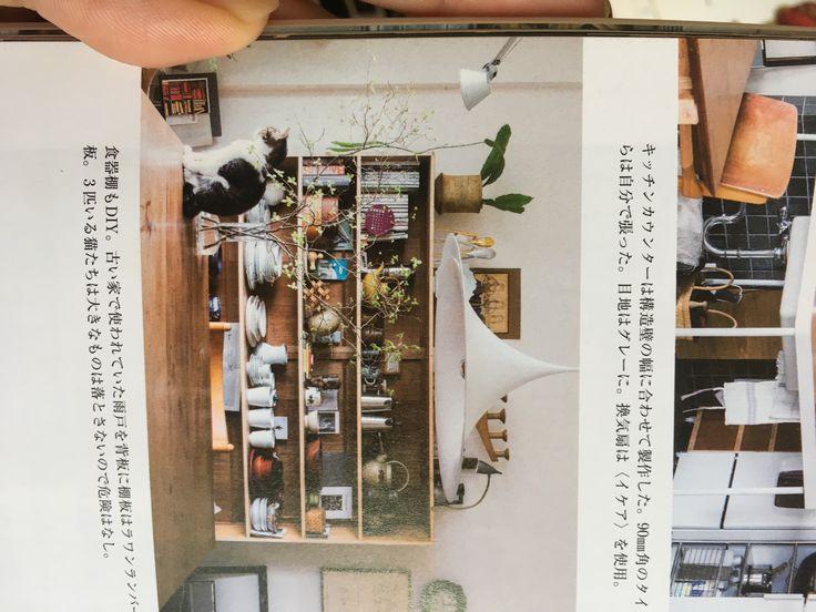 Room おしゃれまとめの人気アイデア Pinterest Akane Miyajima