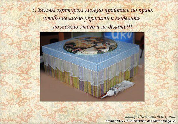 М.К. ПО ИМИТАЦИИ СКЛАДОК. МК В ФОТОГРАФИЯХ Автор Т. Блохнина