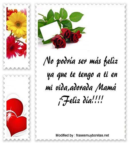 Frases Por El Dia De La Madre A Mi Mama Que Esta Lejos Dia De