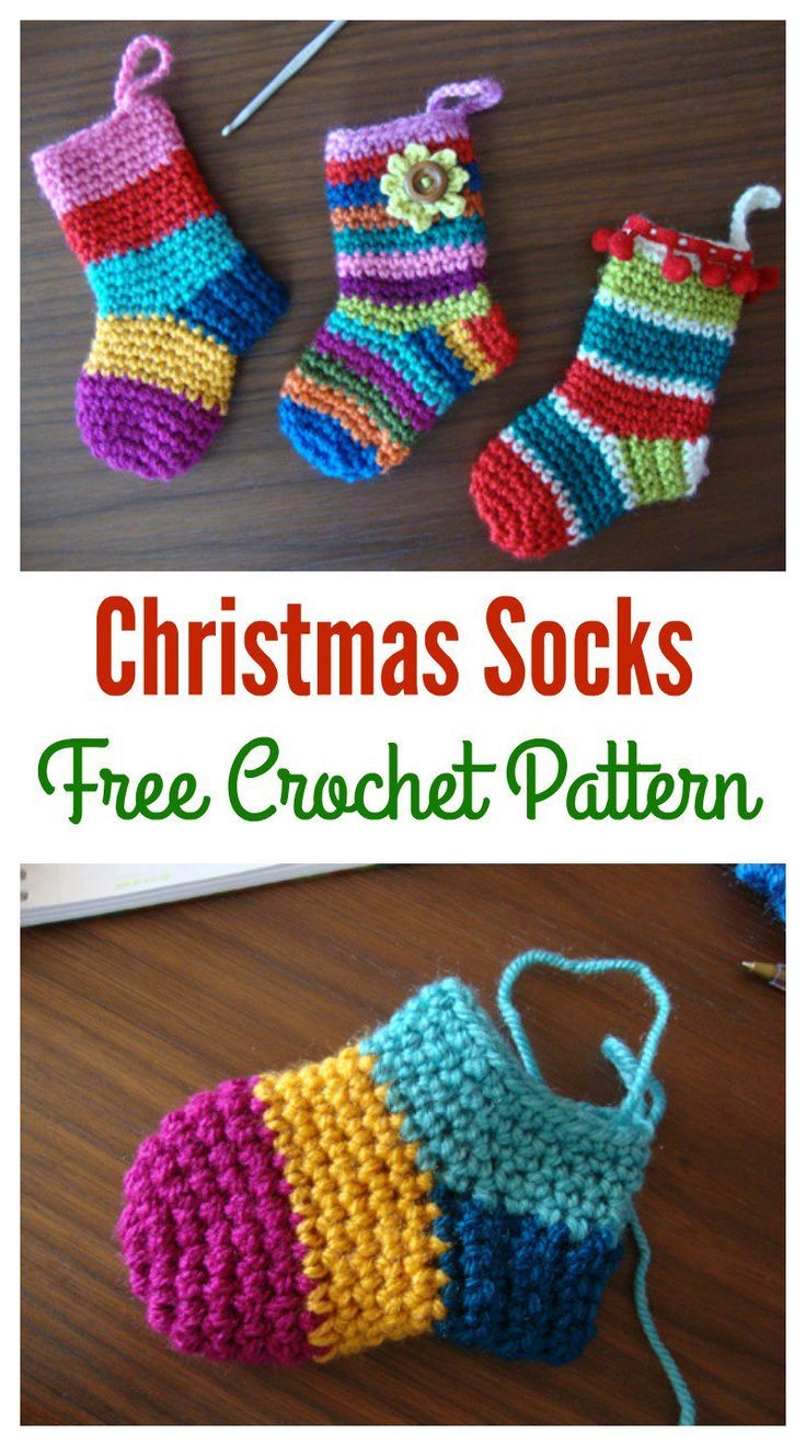 Christmas Socks Free Crochet Pattern Crochet Patterns Pinterest