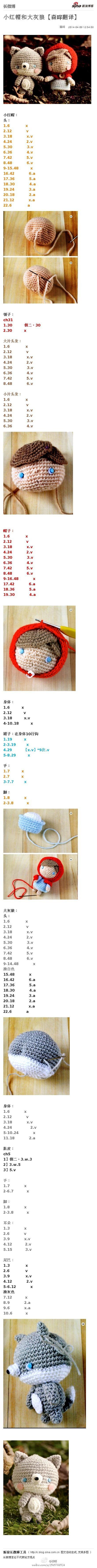 1来自hong_doris的图片分享-堆糖;