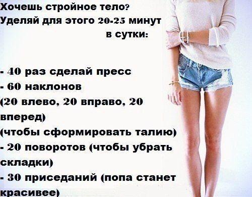 Легкий фитнес. Пермь.